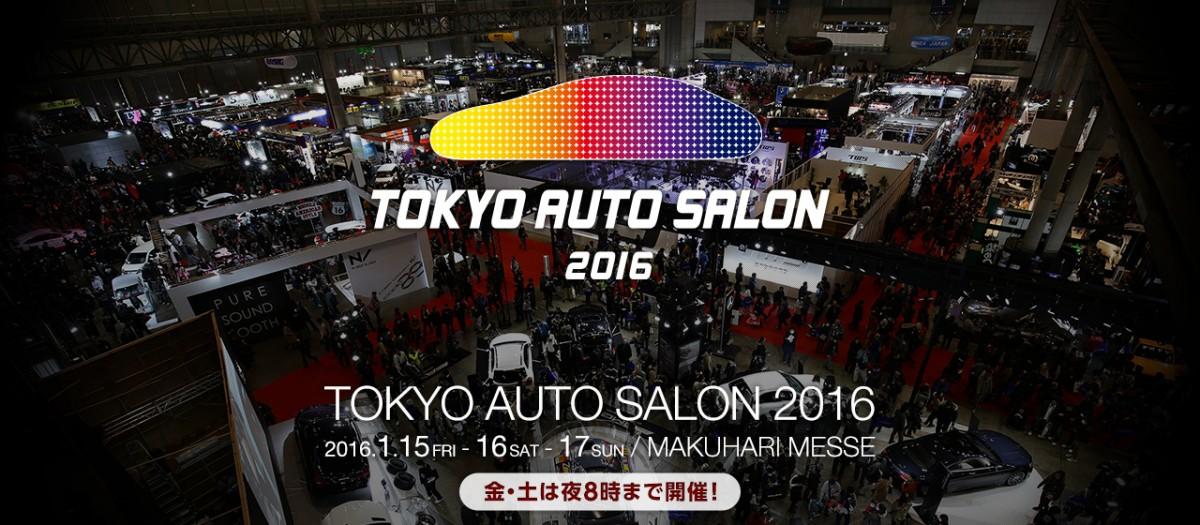東京オートサロン&D1キックオフドリフトが開催!