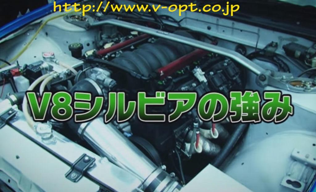 今時のドリ車は大排気量エンジン!
